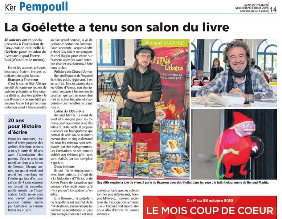 Petit Reporter de l'Imaginaire : dans le journal (et de trois) à Paimpol